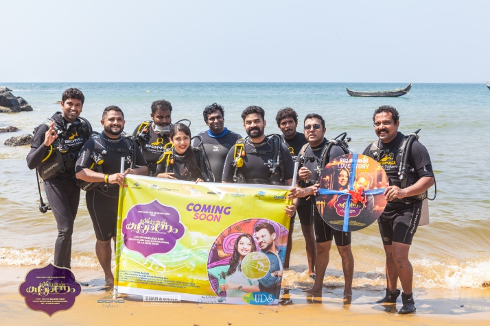 Kalyanam audio launch at Thriuvananthapuram's Kovalam beach. Photo: Khan and Baker Photography